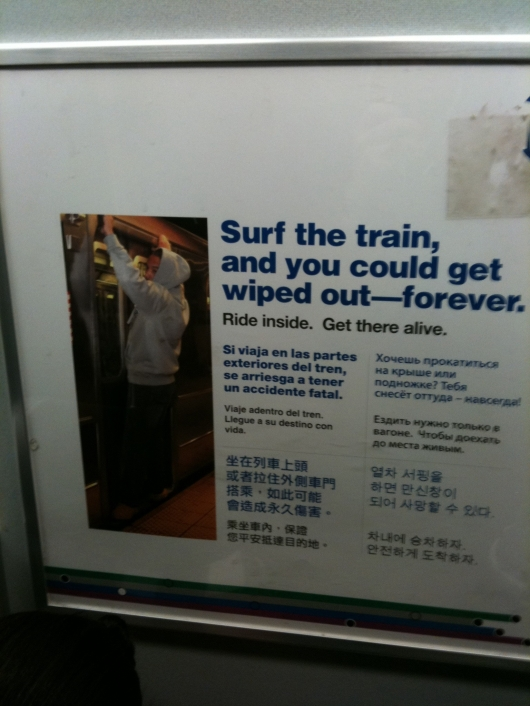 Surf the train and get wiped out