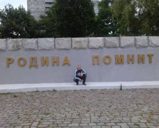 Russians don't need chairs, they just squat - Picture 9
