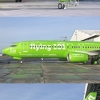 Kulula Airlines Flying101 paintjob