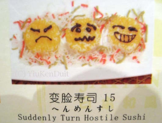 Suddenly turn hostile sushi