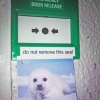 Do not remove seal