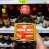 House wife soy sauce