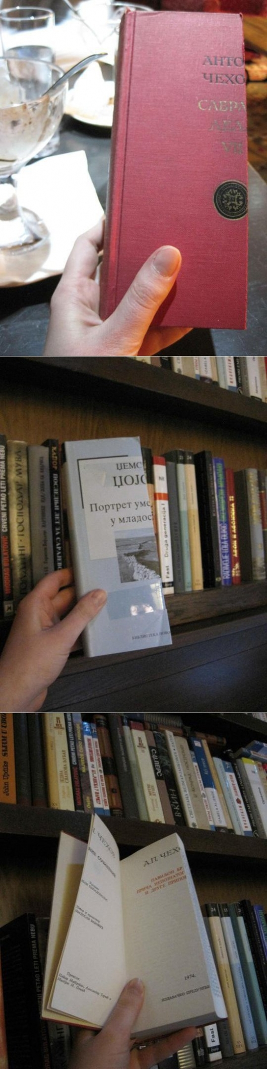 Just for the looks: half-books on a shelf