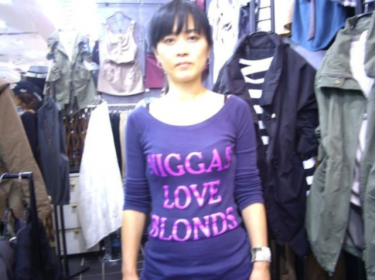 Chinglish t-shirt - Really funny pictures collection on picshag.com
