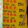 Asians menu