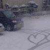 Heart shaped parking