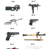 Journalist's Guide to Firearms Identification