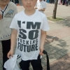 Asian kid is so future