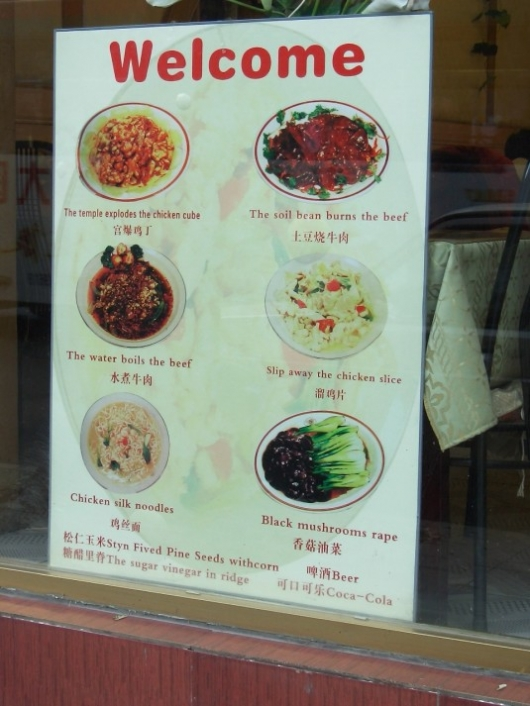 Chinglish menu