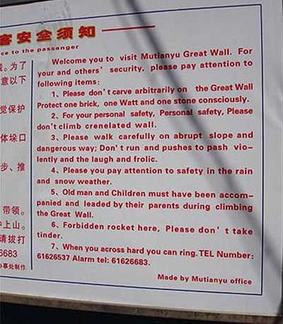 Great Wall of China instructions