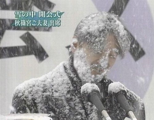 Snowy news conference