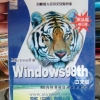 Windows 98th