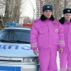 Pink police
